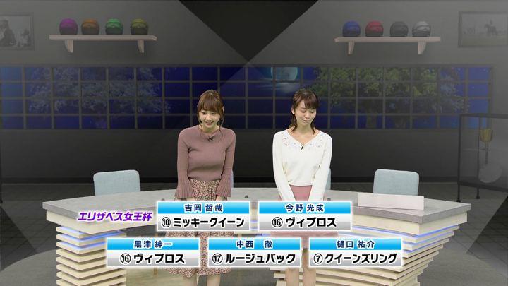 2017年11月11日高田秋の画像56枚目