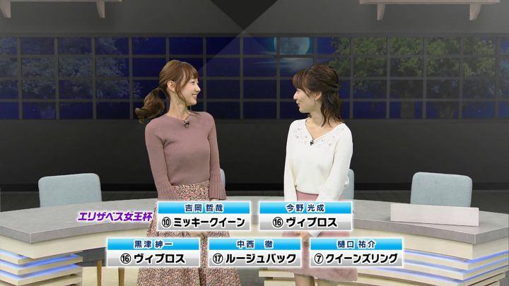 2017年11月11日高田秋の画像57枚目