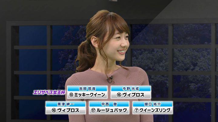 2017年11月11日高田秋の画像58枚目