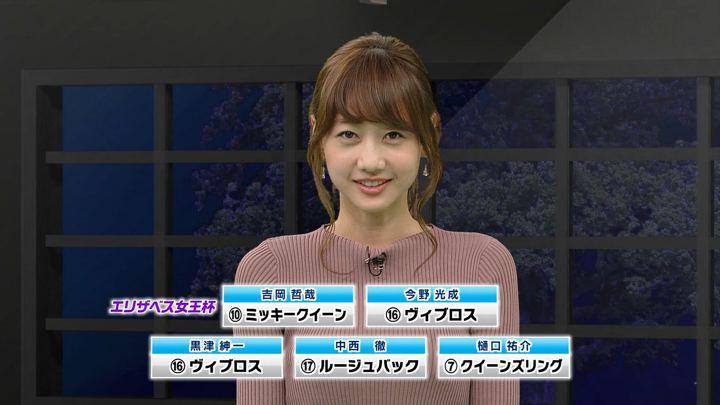 2017年11月11日高田秋の画像59枚目