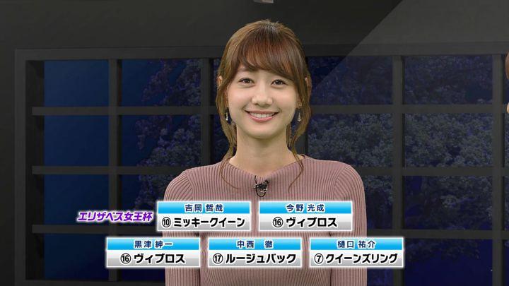 2017年11月11日高田秋の画像60枚目