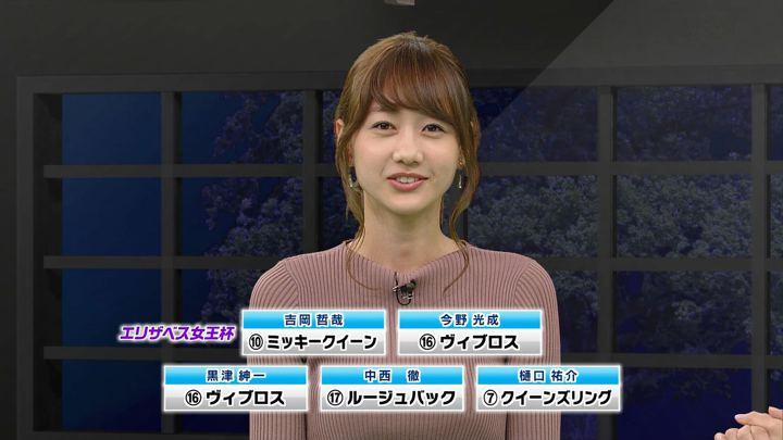 2017年11月11日高田秋の画像63枚目