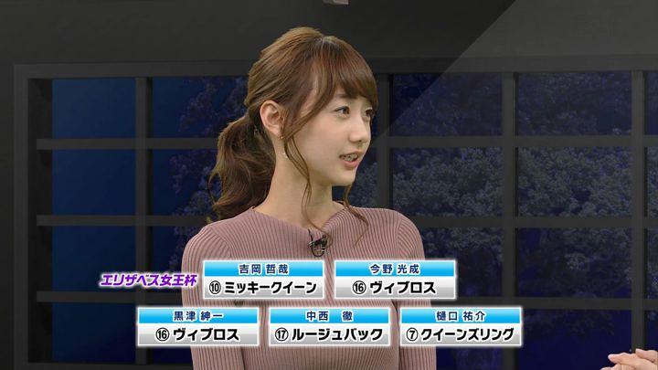 2017年11月11日高田秋の画像64枚目
