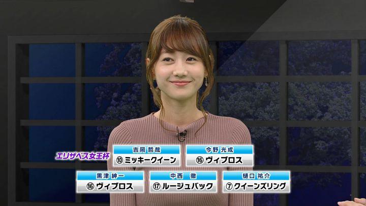 2017年11月11日高田秋の画像65枚目