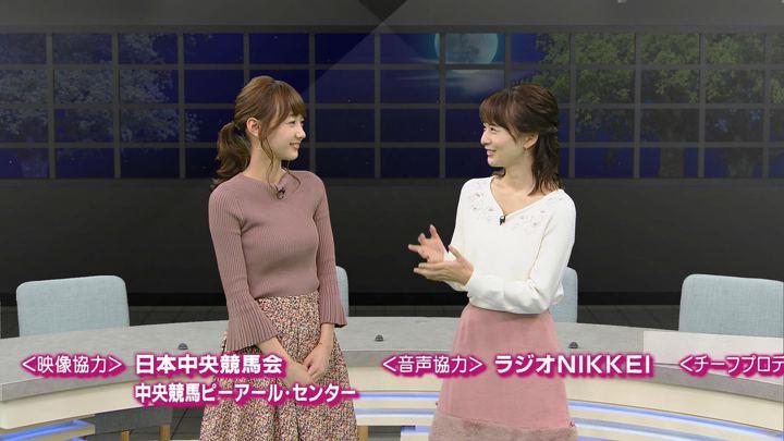 2017年11月11日高田秋の画像66枚目