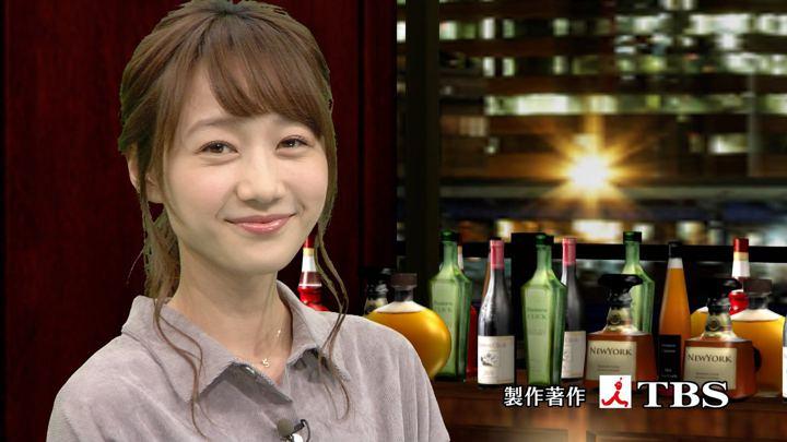 2017年11月29日高田秋の画像13枚目