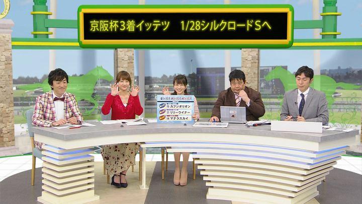 2017年12月02日高田秋の画像28枚目