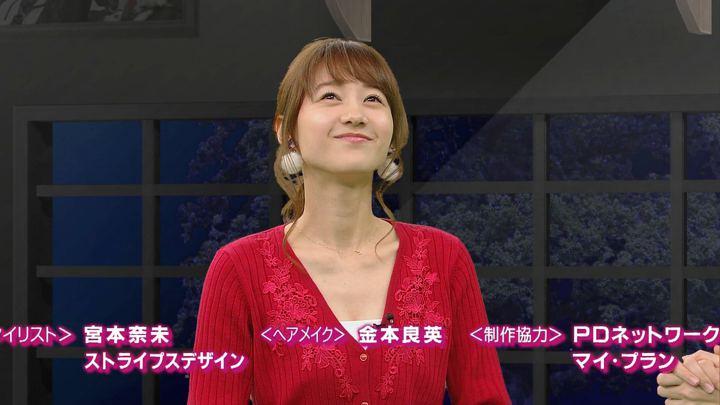 2017年12月02日高田秋の画像66枚目