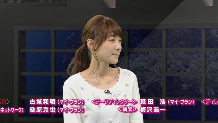 2017年12月16日高田秋の画像56枚目