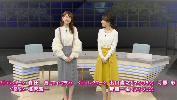2018年01月06日高田秋の画像57枚目