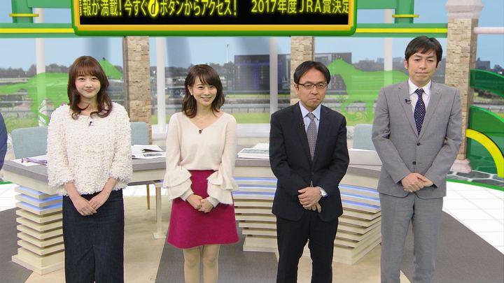 2018年01月13日高田秋の画像03枚目