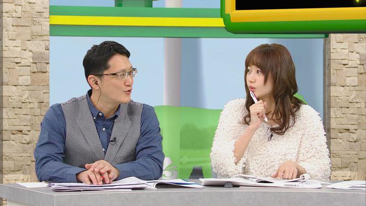 2018年01月13日高田秋の画像12枚目