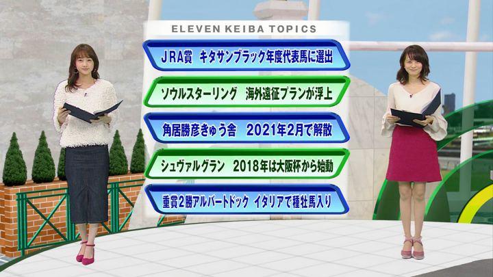 2018年01月13日高田秋の画像14枚目