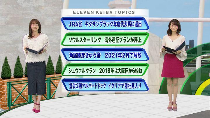 2018年01月13日高田秋の画像15枚目