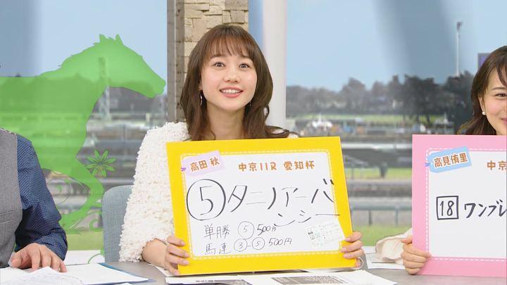 2018年01月13日高田秋の画像24枚目