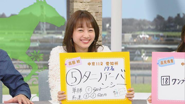 2018年01月13日高田秋の画像25枚目