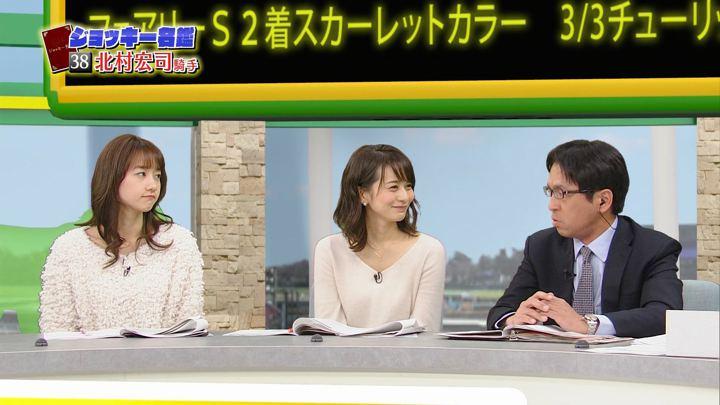 2018年01月13日高田秋の画像26枚目