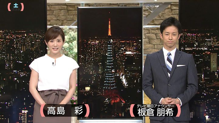 takashima20170527_03.jpg