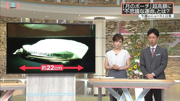 takashima20170722_14.jpg