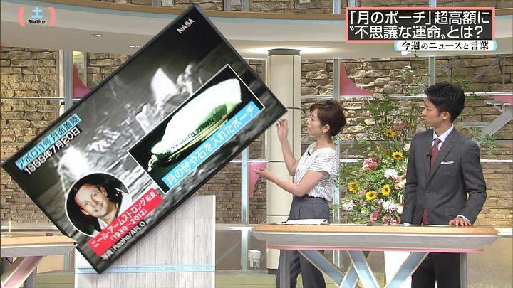 takashima20170722_15.jpg
