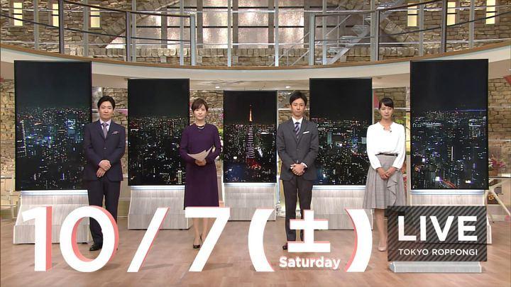 2017年10月07日高島彩の画像01枚目