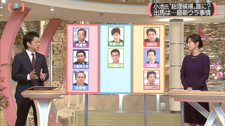 2017年10月07日高島彩の画像04枚目