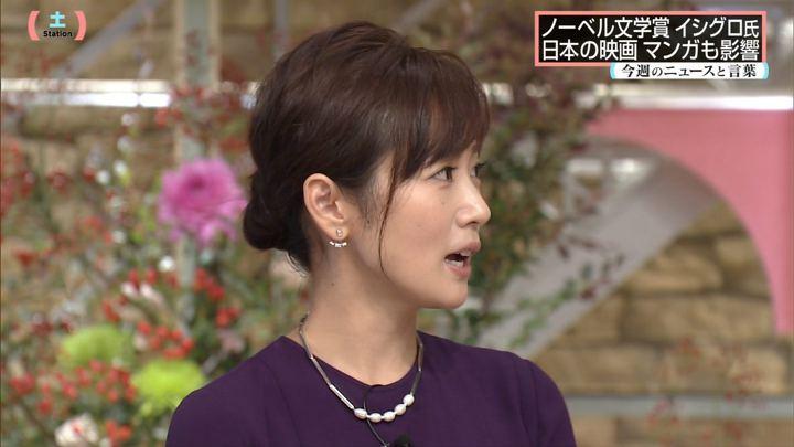 2017年10月07日高島彩の画像13枚目