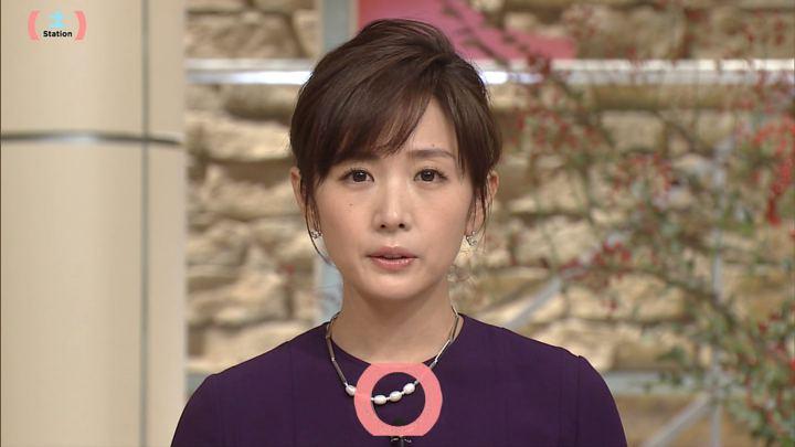 2017年10月07日高島彩の画像18枚目