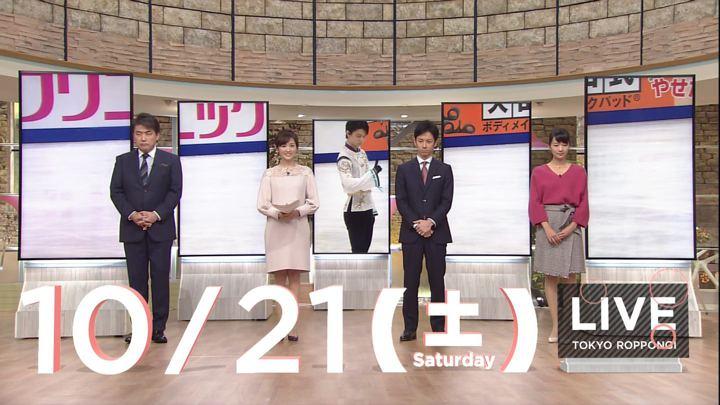 2017年10月21日高島彩の画像01枚目