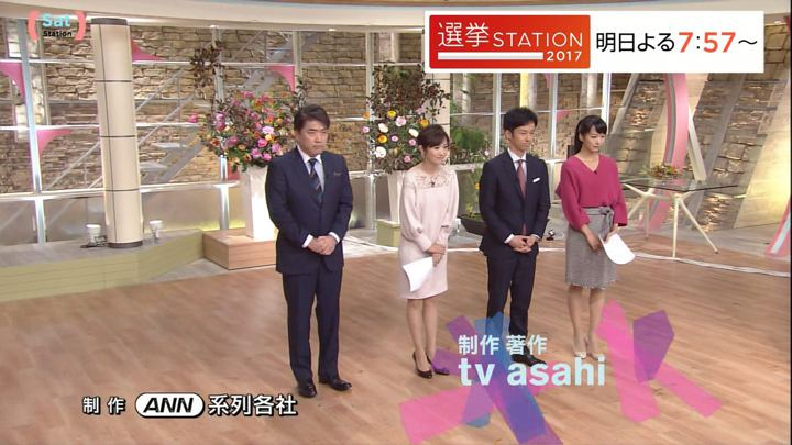 2017年10月21日高島彩の画像36枚目