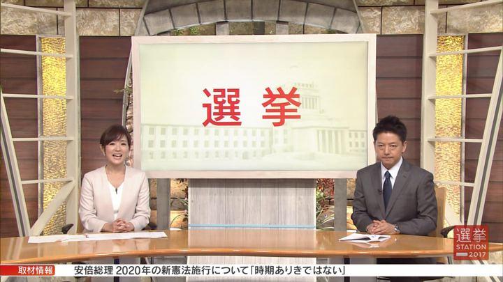 2017年10月22日高島彩の画像33枚目