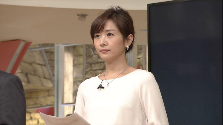 2017年10月28日高島彩の画像01枚目