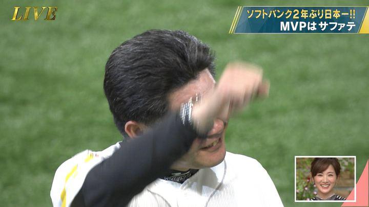 2017年11月04日高島彩の画像01枚目