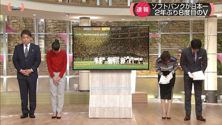 2017年11月04日高島彩の画像03枚目