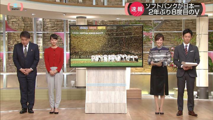 2017年11月04日高島彩の画像04枚目