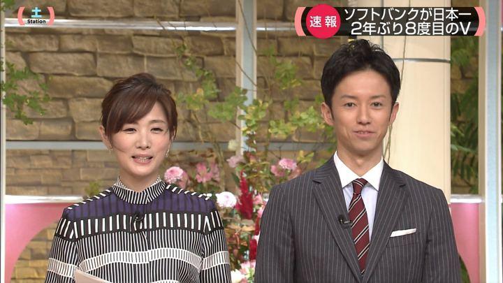 2017年11月04日高島彩の画像05枚目