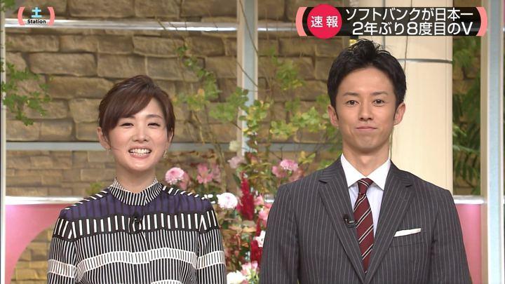 2017年11月04日高島彩の画像06枚目