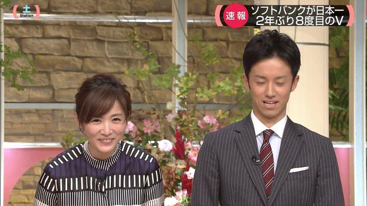 2017年11月04日高島彩の画像07枚目