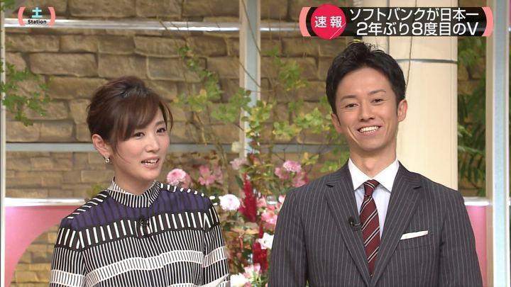 2017年11月04日高島彩の画像09枚目