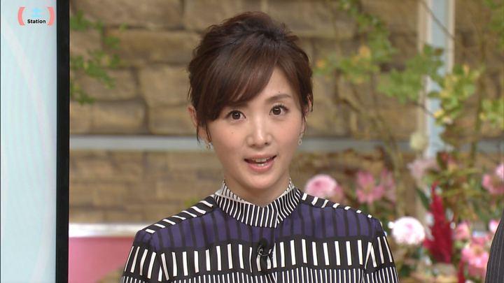 2017年11月04日高島彩の画像19枚目