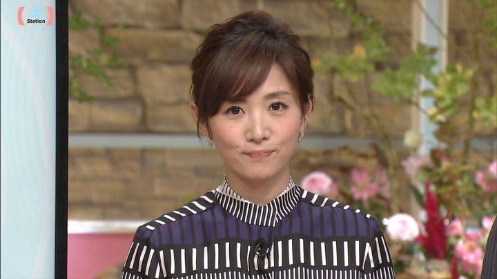 2017年11月04日高島彩の画像20枚目