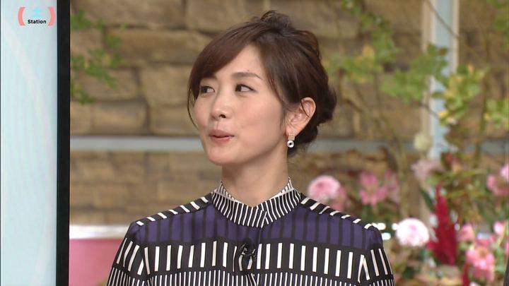 2017年11月04日高島彩の画像21枚目