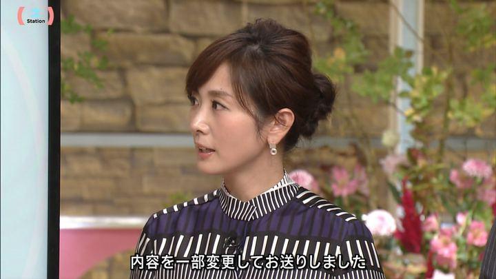 2017年11月04日高島彩の画像24枚目