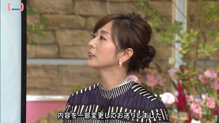 2017年11月04日高島彩の画像25枚目