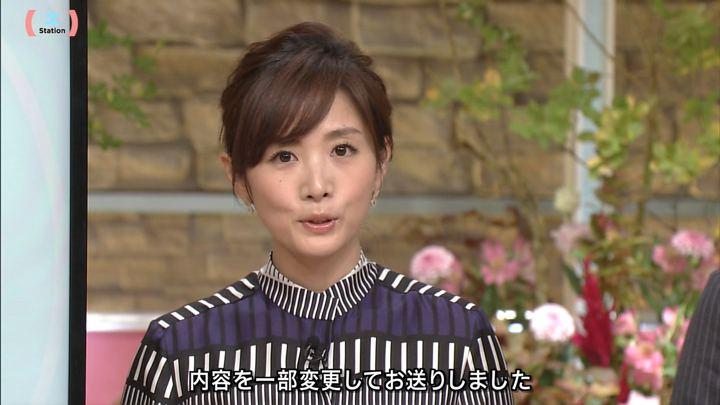2017年11月04日高島彩の画像26枚目