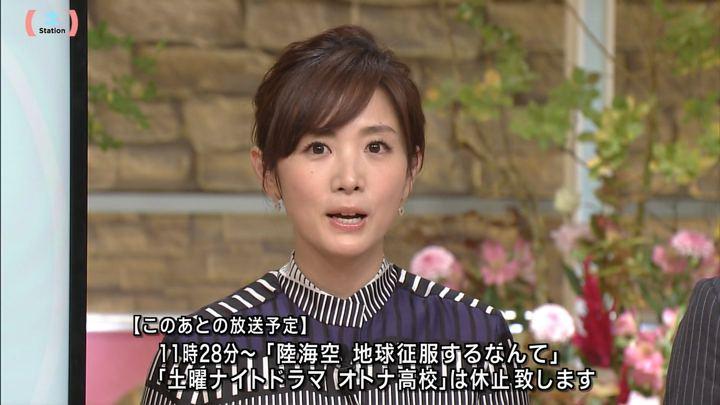 2017年11月04日高島彩の画像27枚目