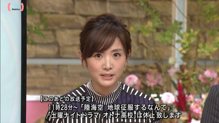 2017年11月04日高島彩の画像28枚目