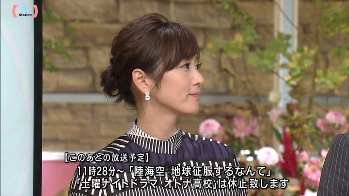 2017年11月04日高島彩の画像29枚目