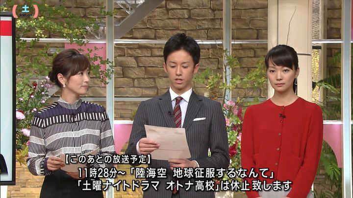 2017年11月04日高島彩の画像30枚目