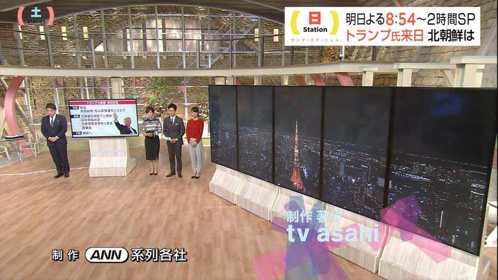 2017年11月04日高島彩の画像33枚目